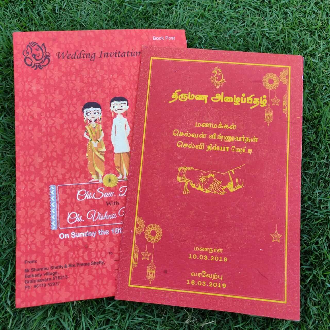 Seed Paper Wedding Invitation Card Multicolor Damask
